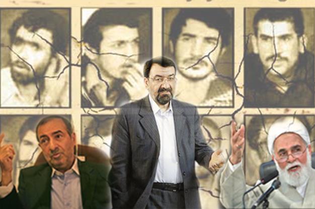پاسخ به شبهات درمورد دستگیری گروه فرقان