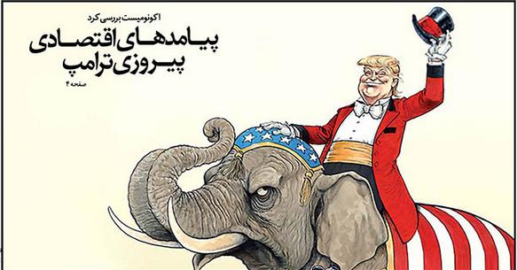 آخرین وضعیت یارگیری برای ریاست مجلس/ تفتیش نوین عقاید روحانی!