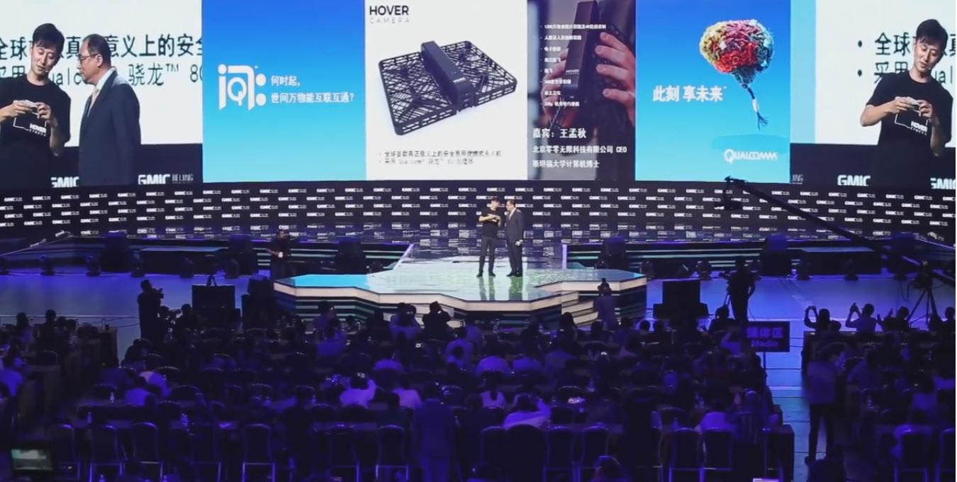 چین و یک خیز بزرگ به سوی عصر پسا موبایل