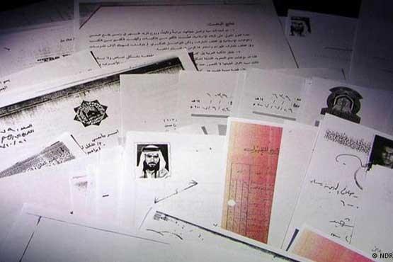 تصاویر منتشر نشده از زندگی رهبر داعش