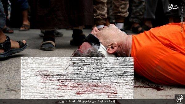 ابداع شیوه جدید اعدام قربانیان داعش