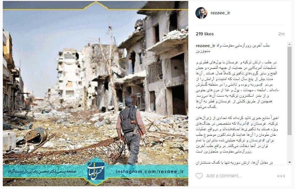 حلب آخرین زورآزمایی نیروهای مقاومت و متجاوزين