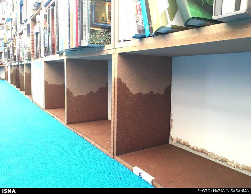 آخرین وضعیت خسارت دیدگان نمایشگاه کتاب