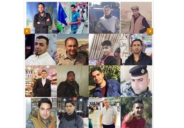 16 هوادار رئال توسط داعش کشته شدند