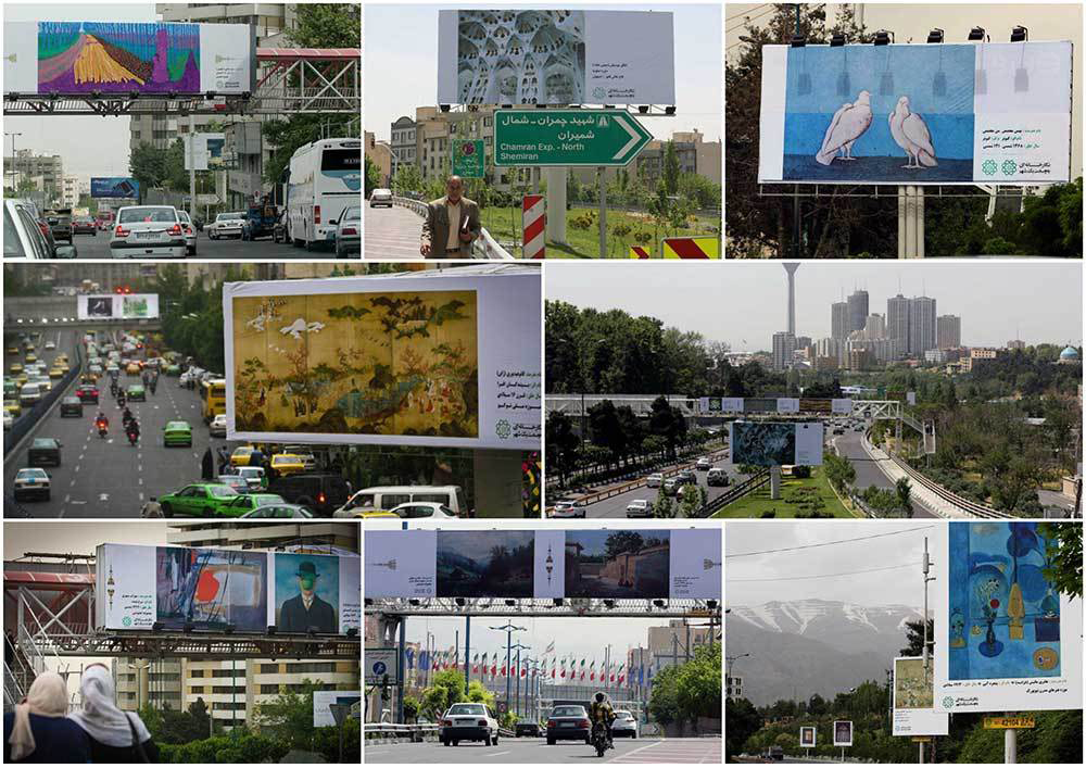 هنر ایران و جهان دوباره پایتخت را دیدنی میکند