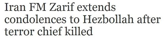 خشم رسانههای غربی و صهیونیستی از پیام تسلیت ظریف به «نصرالله»