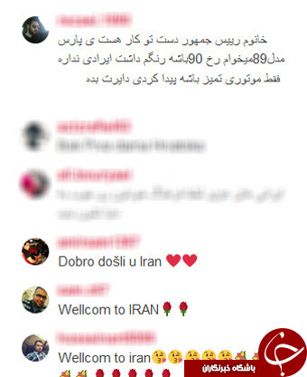 کنایه سنگین قالیباف به روحانی/انتقاد شدید هاشمی از جبهه پایداری/حمله کاربران ایرانی به اینستاگرام خانم رئیس جمهور/تقدیر فرزند یک مرجع تقلید از رئال مادرید