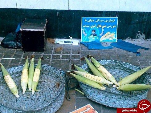 تبلیغات عجیب دست فروشان با حسین رضازاده!
