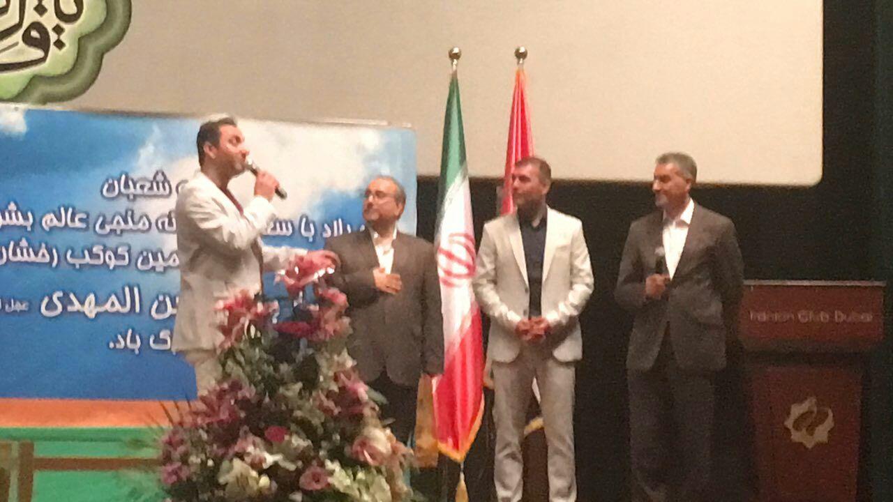 تقدیر باشگاه ایرانیان دبی از ویسی