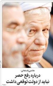 رونمایی از اشتباه استراتژیک اصلاح طلبان!/ پيروزي نادر خان در مجلس!