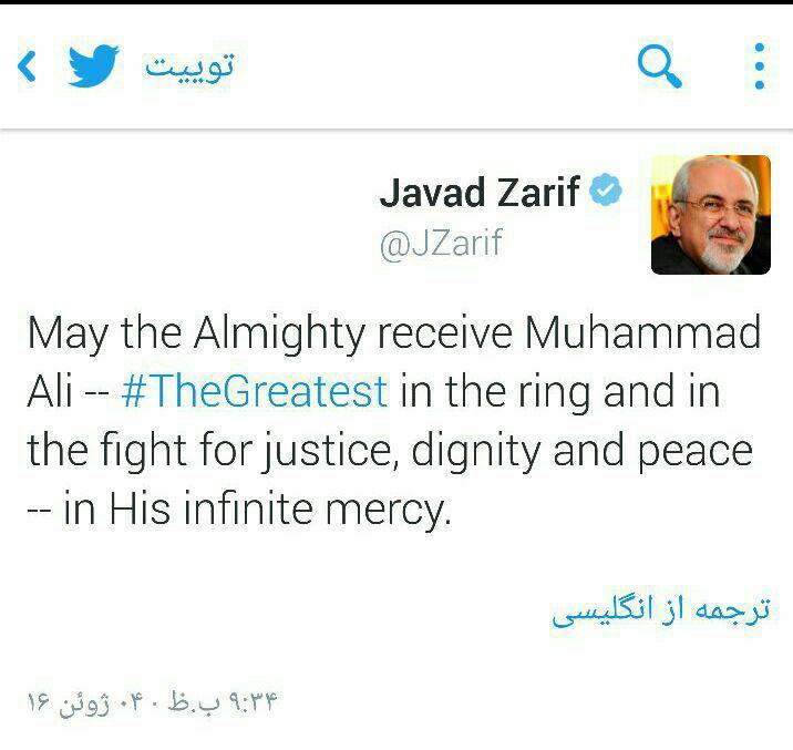 توئیت تسلیت ظریف در پی درگذشت کلی