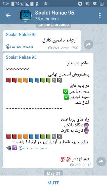 Image result for کانال های خرید و فروش مواد مخدر