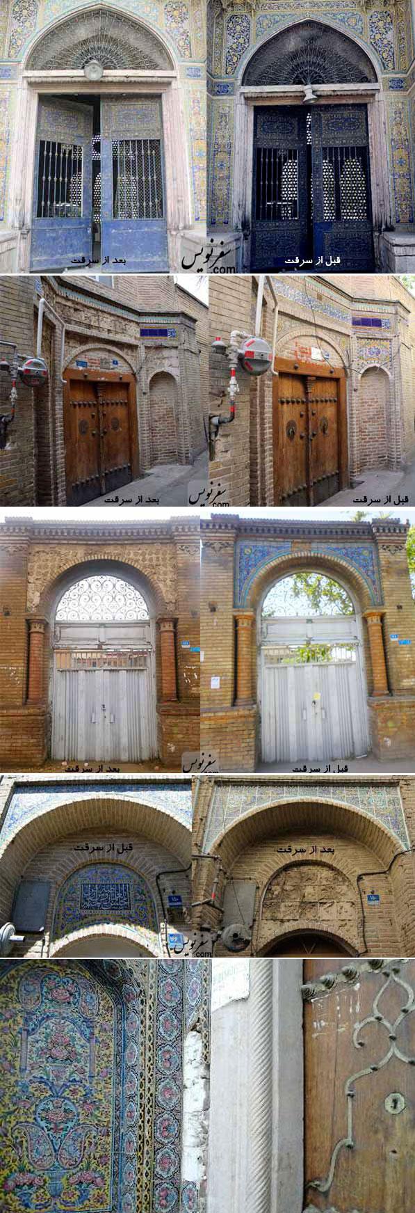 فروش کاشیهای سرقت شده از اماکن تاریخی به عنوان دکوراسیون!