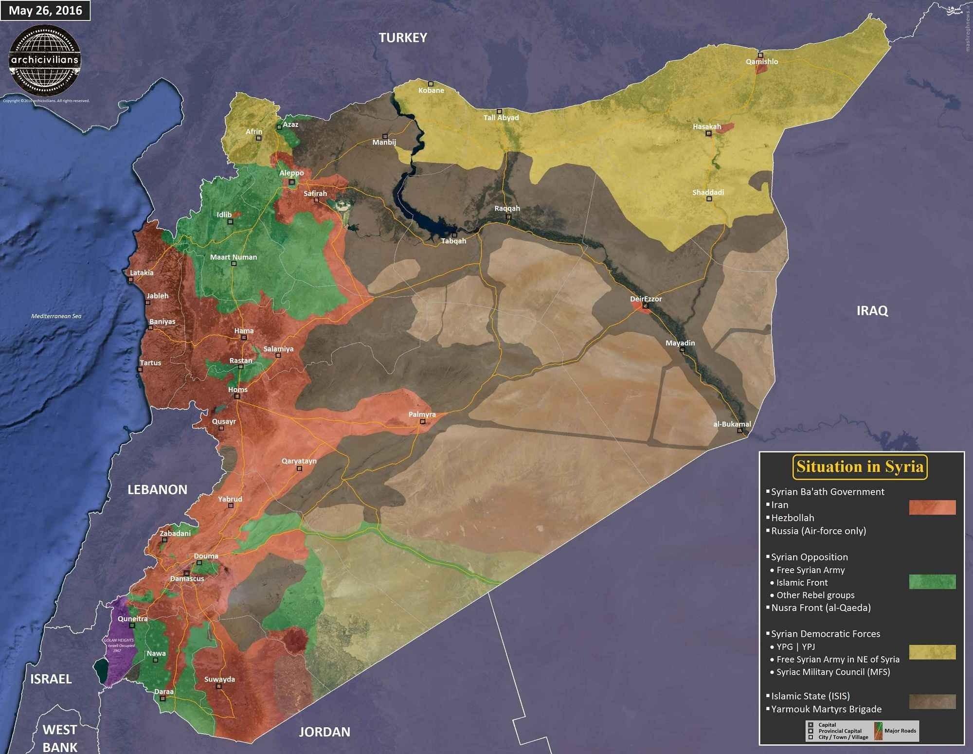 دلایل افزایش محبویت حزب الله/ آمادگی داعش برای حمله شیمایی به اروپا