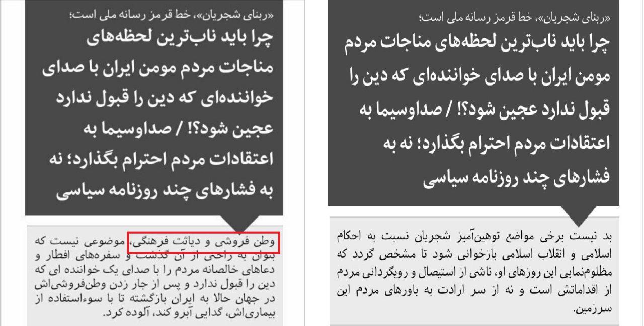 جزئیات آخرین نامه اوباما به رهبری/ وزیری که 3 فرزند فوق لیسانس بی کار در خانه دارد!/ تفسیر لاریجانی از گزارش بی بی سی/ واکنش احمدینژاد به گزارش مجلس!