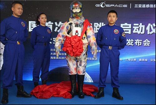 سفر انسان به فضا با بالن