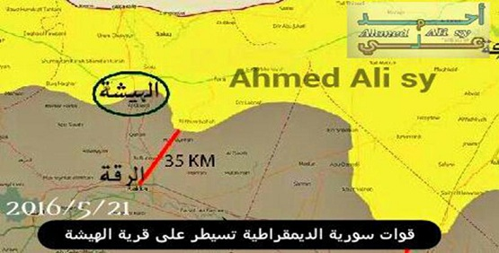 همه نیروهایی که آماده آزادسازی «رقه» از تصرف داعش هستند