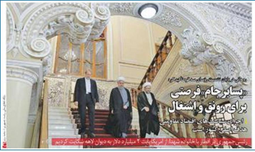 روایت حجاریان از مشكلات دولتاصلاحات/پايان نرخ سودهاي بالا؟!