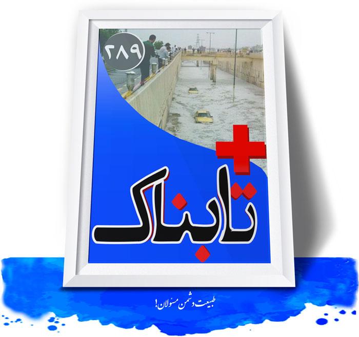 ویدیوهای سه مدل بوئینگ که به ایران فروخته می شود / جزئیات و تصاویر هتلهایی که نمایندگان مجالس در آنها اطراق کردند