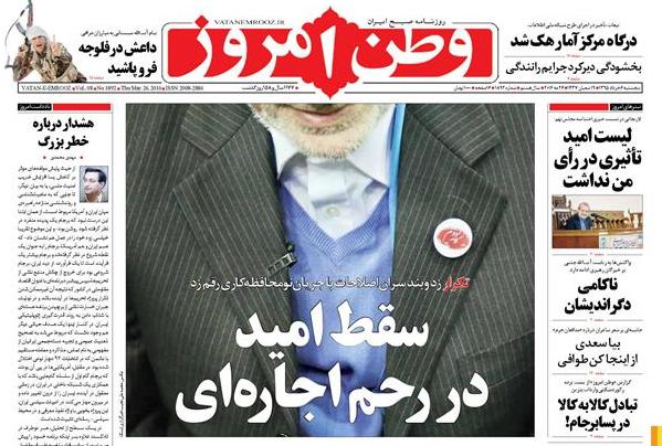 آغاز دوئل برای تصدی ریاست مجلس شورای اسلامی