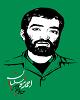 ادعای پایگاه صهیونیستی درباره سرنوشت حاج احمد متوسلیان