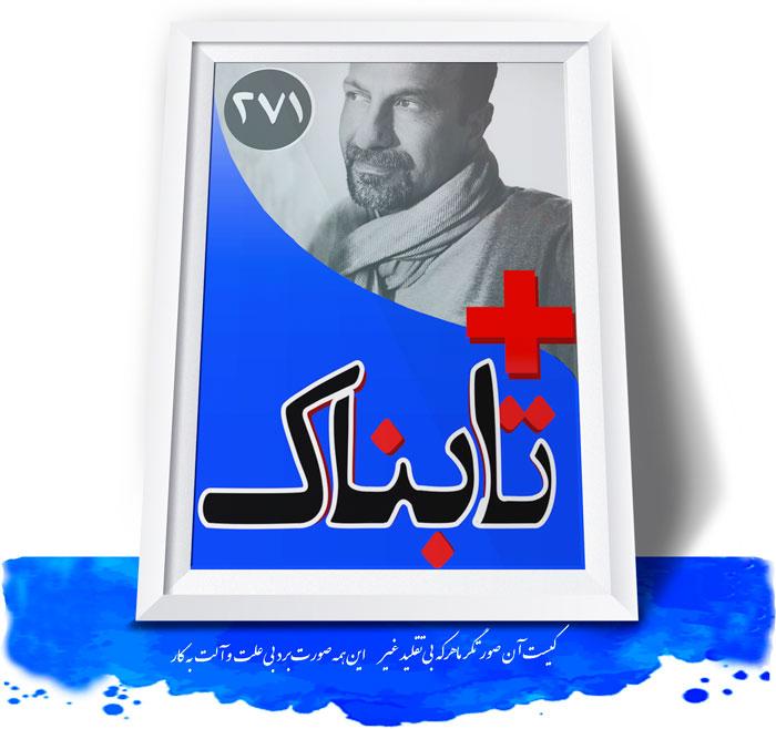 ویدیوی کنایههای روحانی در سخنرانی افتتاح مجلس دهم / ویدیویی از خواننده جوان ایرانی که با خودکشی جان داد