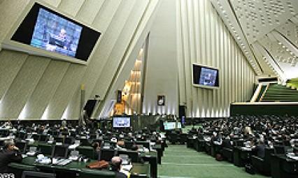 گزارش شعب 15 گانه مجلس در صحن علنی ارائه شد