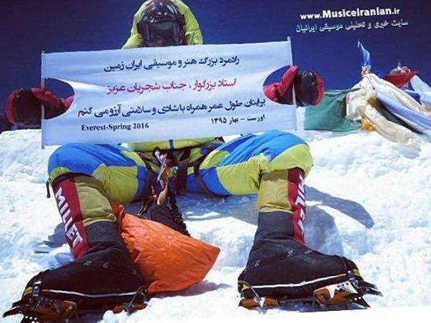 نام شجربان بر قله اورست به دست یک ایرانی