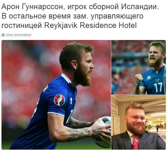 روسیه هم امیردولاب پیدا کرد!
