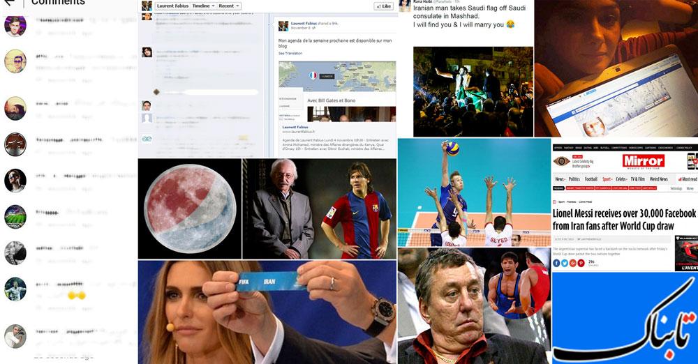 اوجگیری «وندالیسم مجازی» با حمله گروهی از کاربران ایرانی به صفحه فوتبالیست فرانسه!