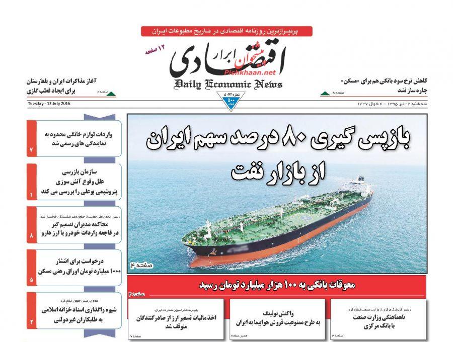 کانال تلگرام لباس اصفهان