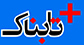 تصاویر کلاهبرداری که در همه حملات تروریستی حضور دارد! / ویدیویی از افشای ابعاد تازه حقوقها و تسهیلات نجومی / ویدیوی قهرمان زن ایرانی که با پول مردم برای افتخار میجنگد