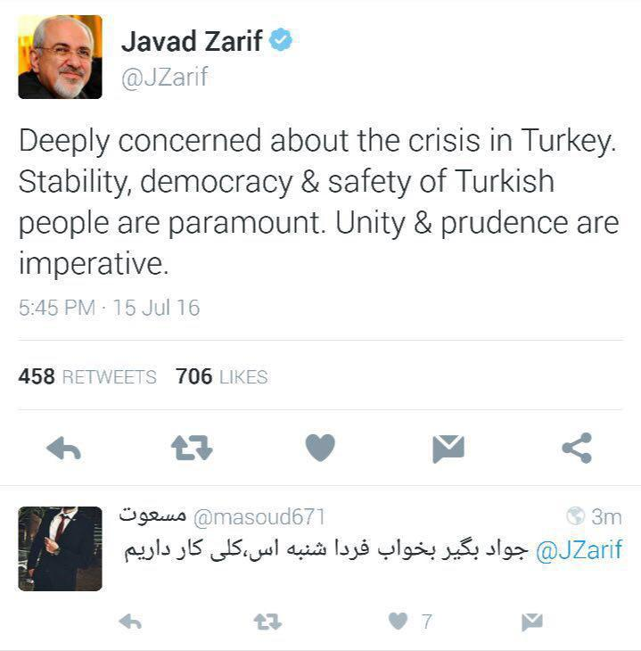 پاسخ جالب یک ایرانی به توییت ظریف درباره ترکیه