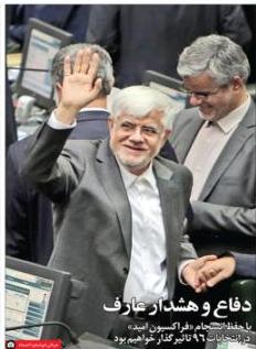 رونمایی از دو فساد و دست یک نفر در جیب 240 هزار بازنشسته!/ واکنش مردم به حضور روحانیون در سواحل