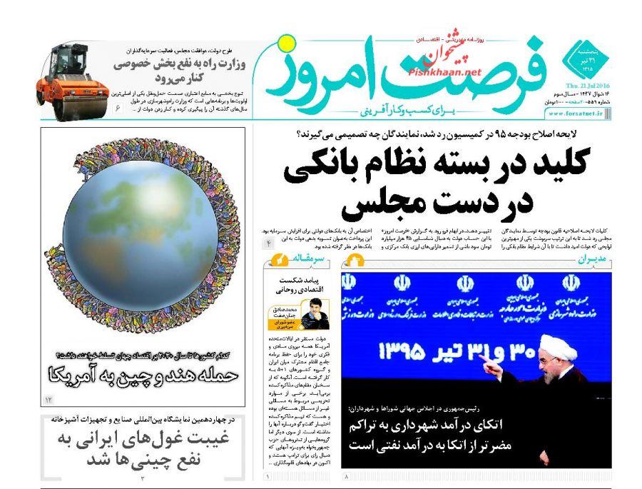 کانال+تلگرام+روزنامه+دنیای+اقتصاد