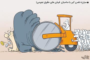صدای پای احمدی نژاد در گوش اصلاح طلبان/ سه منبع احتمالی افشای اطلاعات محرمانه هسته ای ایران