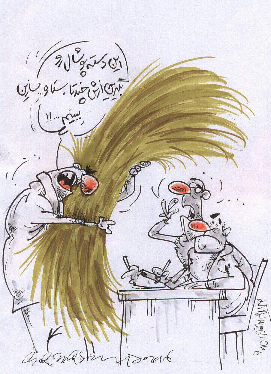 دو کاریکاتور زیبا برای خبرنگاران ورزشی