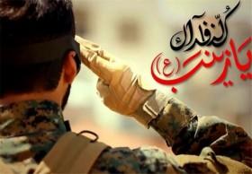 ویدیویی تازه از مستشاران ایرانی در سوریه؛ چرا آنها در شام هستند؟ / آمریکا به جای این سلاح، 400 میلیون دلار به ایران داد /  ویدیوی اعترافات اعضای گروهک تروریستی با 102 عضو!
