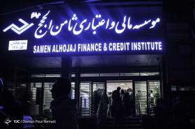 شوخی جنسی در سینمای کمدی ایران/ ابعادی تازه از تخلفات یک پرونده بانکی/انگیزههای تحصیلی دانشآموزان ما کجاست؟