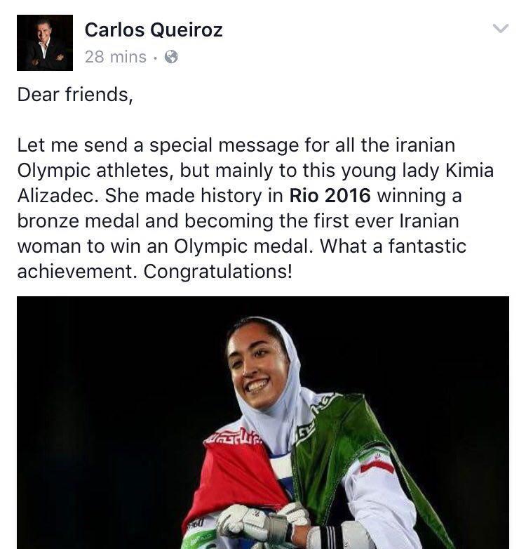 پیام جالب کیروش به بانوی المپیکی ایران