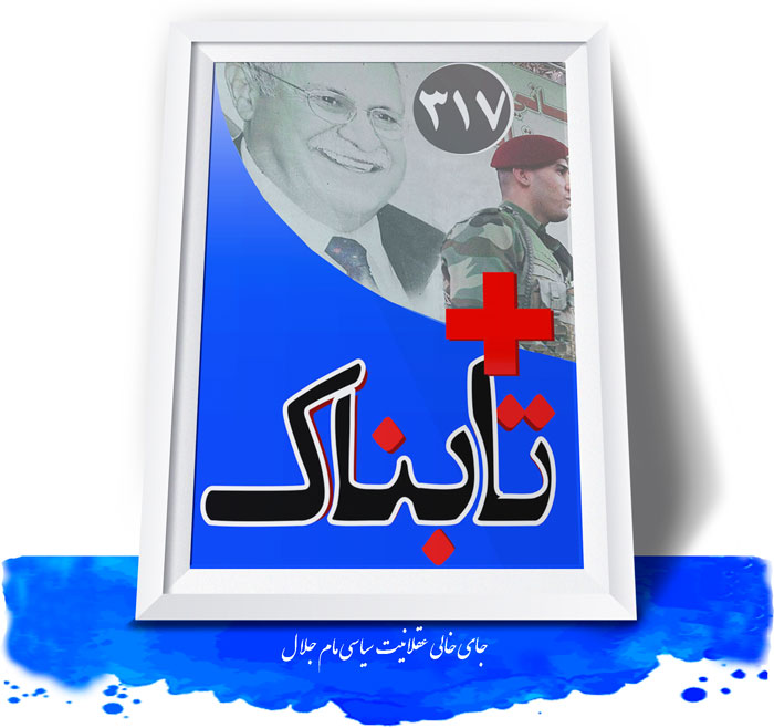 ویدیوی دیدنی از کلیپ شبکه ضدایرانی در حمایت از اردوغان به زبان فارسی / تشکر بارزانی از تروریست هایی که به ایران حمله کردند! / روایت مهران غفوریان از کلاهبرداران سینمایی