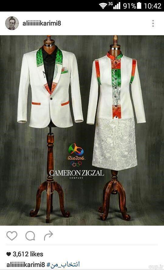 لباس جدید کاروان المپیک ایران