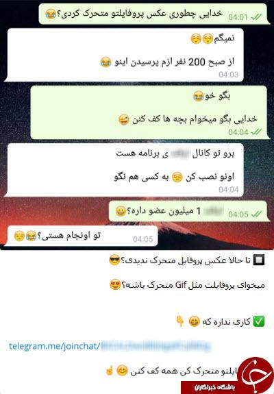 کانال+تلگرام+سایت+کلمه