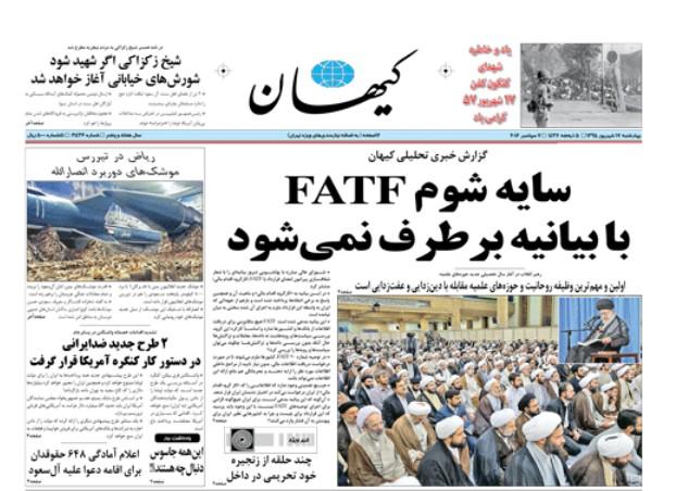 نفوذ بنياد «راكفلر» به مزارع شمال ايران با برنج تراريخته!/ چراغ سبز جامعه روحانيت به هاشمي