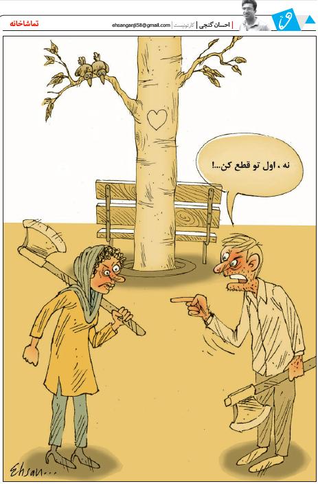 چرا عربستان به تقابل با ایران برخاسته است؟/ بزرگداشت شجریان در شهر لغو کنسرت ها!