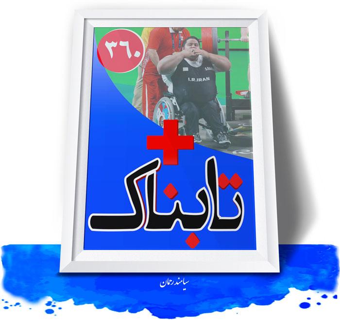 ویدیوی تقدیر بیسابقه شهاب حسینی از بهروز وثوقی / ویدیوی صحبت های تکان دهنده پورعرب از بلایی که بر سرش آوردند / ویدیوهایی از سوریه پس از آتش بس؛ وقت تجدید قوا برای ادامه جنگ؟!