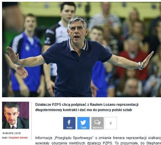 لوزانو با تیم ملی صربستان قرارداد 4 ساله بست!+عکس