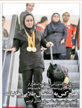 سعودی ها خواهان اخراج ایران از پارالمپیک شدند!/ شرایط جدید پیوستن به FATF