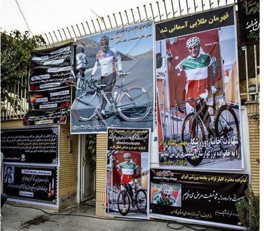 منزل مرحوم گلبارنژاد در شیراز