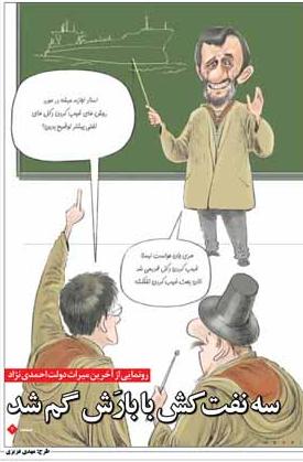 جدال سخنگو با ادعای دستگیری جاسوس هسته ای/  نقشه حذف بسیج دانش آموزی با حاکمیت سازمان ملل!